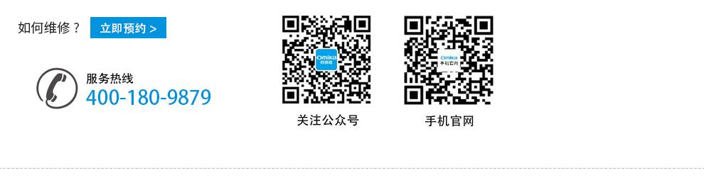 服务承诺_03.jpg
